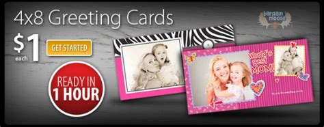 make cards at walmart walmart photo centre canada greeting cards for only