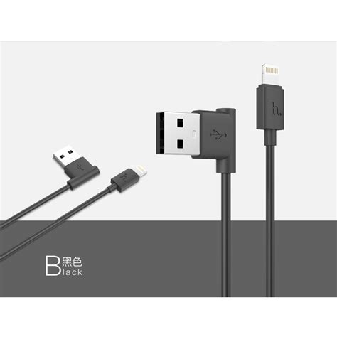 Termurah L Shape Usb 30 Converter Type A To A Adaptor hoco upl11 l shape lightning usb cable for iphone black jakartanotebook