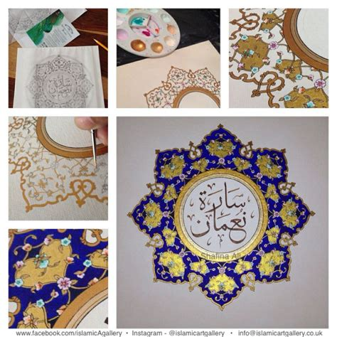 islamic pattern canvas an illuminated piece designed and painted by shafina ali