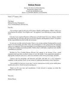 Pharmacy Intern Cover Letter by Cover Letter For Internship Pharmacy