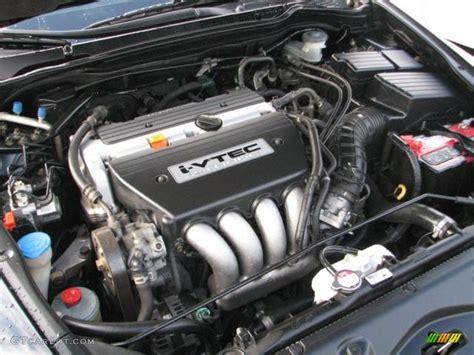 small engine maintenance and repair 2003 honda accord head up display service manual remove engine from a 2003 honda accord 2003 honda accord ex l sedan 2 4 liter