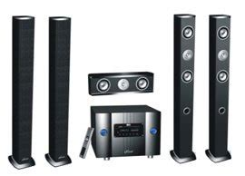 genesis g 608 home theater system brand new for sale from