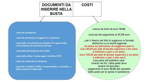 documenti per permesso di soggiorno per motivi familiari emejing contratto di soggiorno per lavoro subordinato
