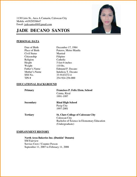simple resumes examples simple resume office templates 25 unique
