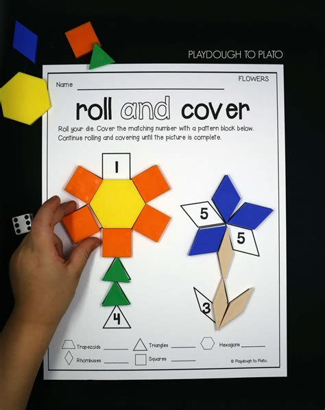 pattern shape game roll and cover pattern block mats playdough to plato