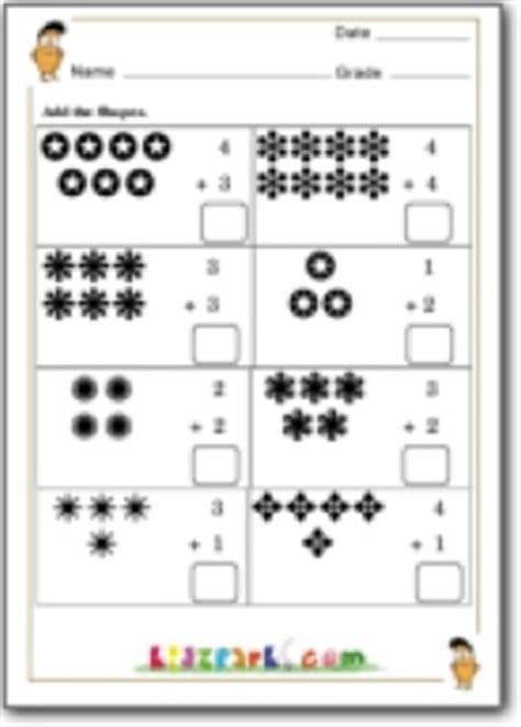 Abacus Nursery by Grade 1 Maths Addition Printable Worksheets