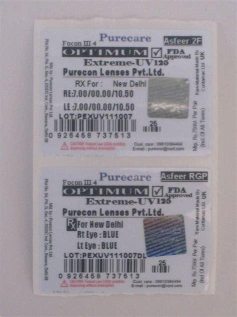 optimum comfort rgp optimum extreme optimum extreme exporter manufacturer