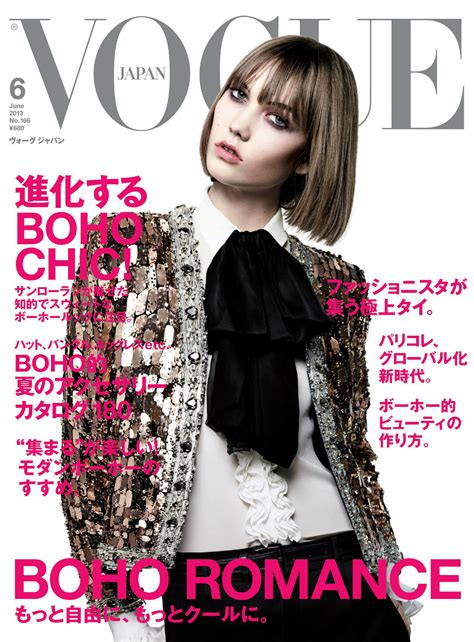 Cover Wars Harpers Baazar Vs Vogue Nippon by The June Issues More Colorful Than The Wandering