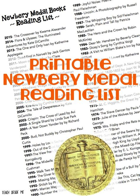 newbery picture books newbery medal books reading list teach beside me