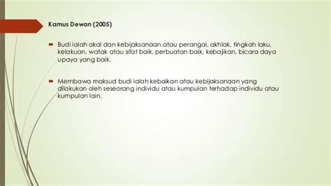 konsep budi bahasa  masyarakat malaysia