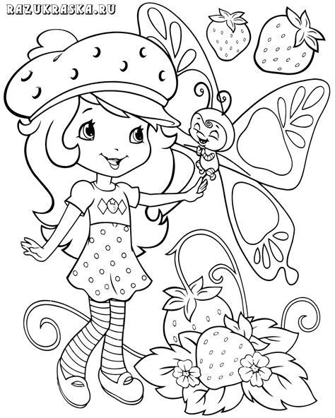 dibujos infantiles para colorear e imprimir dibujos para colorear e imprimir dibujos infantiles para