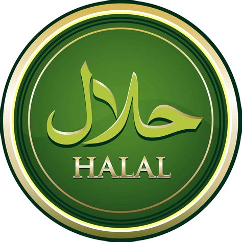 private label halal vitamins    nutra