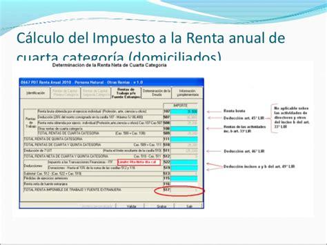 impuesto a la renta de cuarta categoria 2016 como calcular renta de quinta categoria ao 2016 renta de