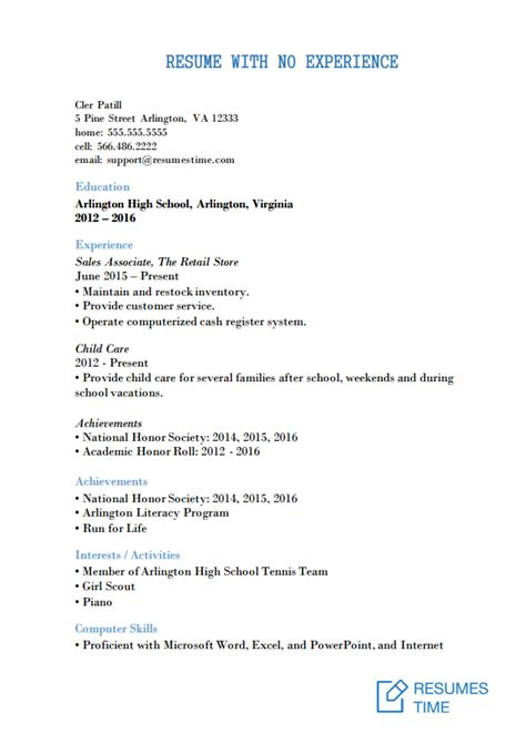 Resume Interests Exles by Resume Interests And Activities Professional Interests To