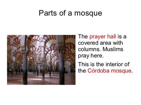 sections of islam islamic art