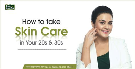 how to best take care of your skin at night how to take skin care in your 20s and 30s how to look