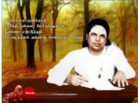 thaver songs pasumpon thevar songs free mp4 video download 1
