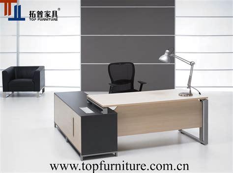 Modern Office Table   good furniture.net