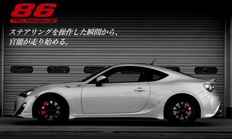 Toyota Racing Parts Trd Parts Autos Weblog