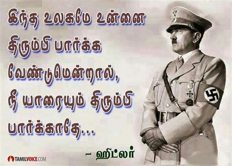 hitler biography in telugu video 28 best tamil kavithai tamil quotes images on pinterest