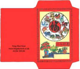 the history of red envelopes ang pow and how to make