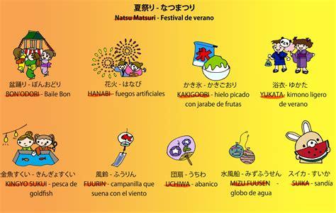 imagenes de japon en verano natsu matsuri los festivales de verano en jap 243 n espai