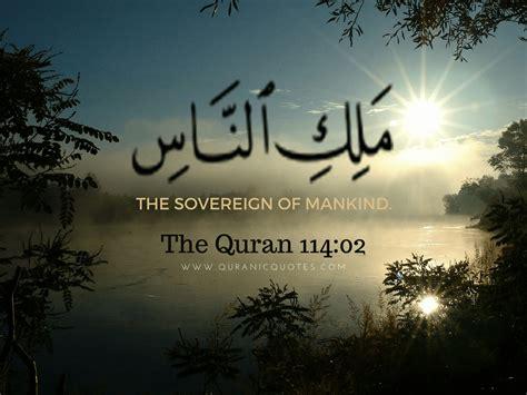 surah  nas seeking refuge  allah quranic quotes