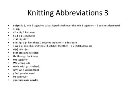 knitting abbreviations pm knitting basics
