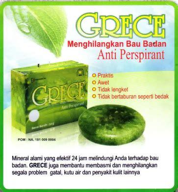 greece x