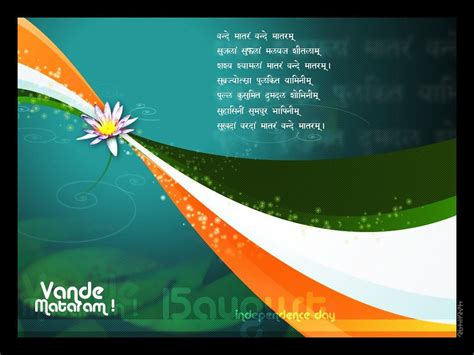 on indian independence day 2013 india independence day wallpaper 30 responsive