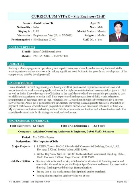 cv format free download for civil engineers downloadable best resume format for civil engineers pdf
