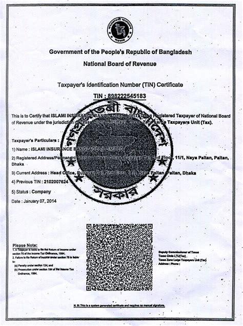 certification letter for tin number 28 certification letter for tin number tin matching