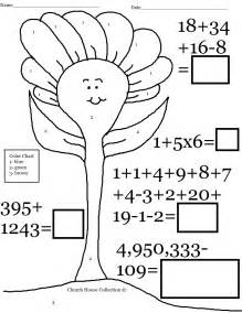 1st Grade Spring Coloring Pages » Home Design 2017