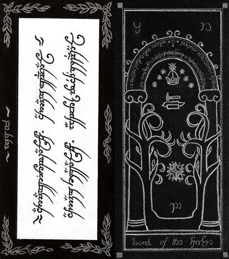 printable eragon bookmark the lord of the rings bookmark by kasla on deviantart