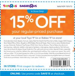 How can you save money with printable babies r us coupons