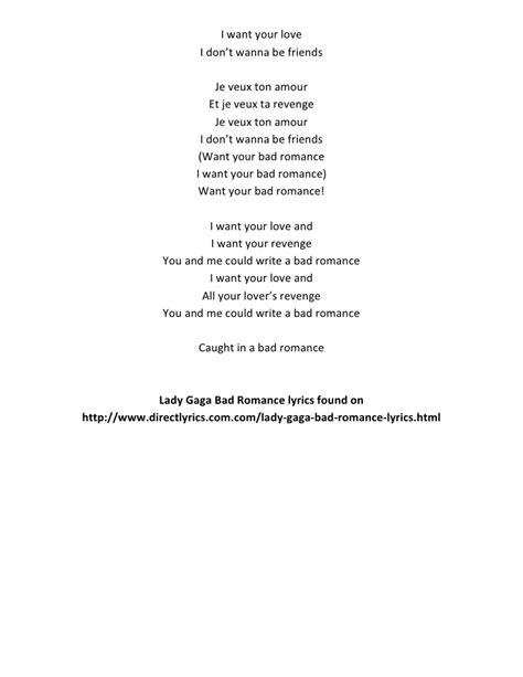 je veux testo bad gaga lyrics