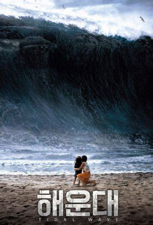 dramanice unexpected you watch tidal wave watchseries