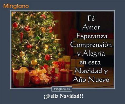 imagenes de feliz navidad para el jefe frases muy bonitas para felicitar la navidad
