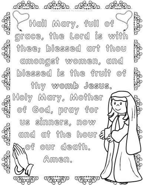 hail mary prayer pack lesson plan syllabuy co