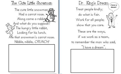 kindergarten poems aloha kindergarten january poetry journals