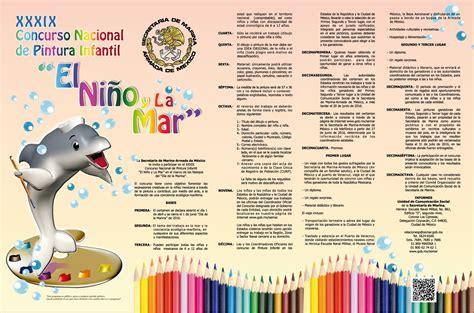 convocatoria de mexico en dibujo para el 2016 convocatoria el ni 241 o y la mar municipio toluca 2016 2018