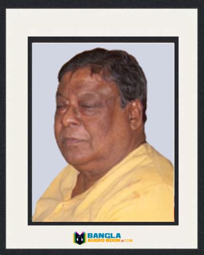 biography of hitler in bengali bangla audio book bangla e book download