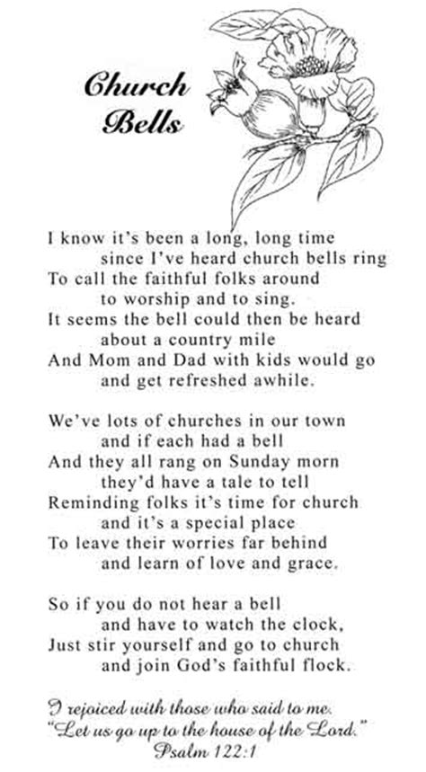 church welcome poems for programs just b cause