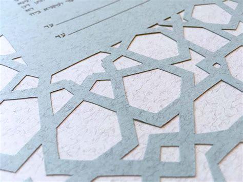 ketubah template papercut ketubah template diy papercuts by oren