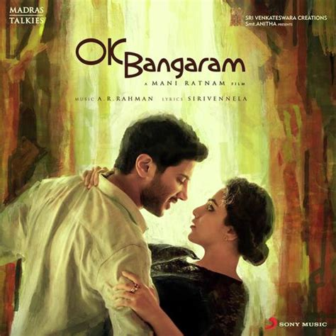 free download soundtrack film eiffel i m in love mental madhilo from quot ok bangaram quot songs download mental
