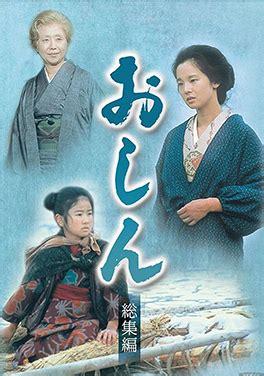 Oshin Film Wiki | oshin wikipedia