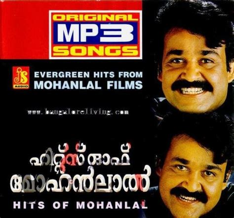 free download mp3 mappila album songs malayalam songs plus download hits of mohanlal fre