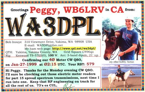 make your own qsl cards qsl cards how to make your own