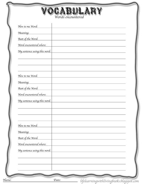 templates for words 12 best images of blank vocab worksheets blank