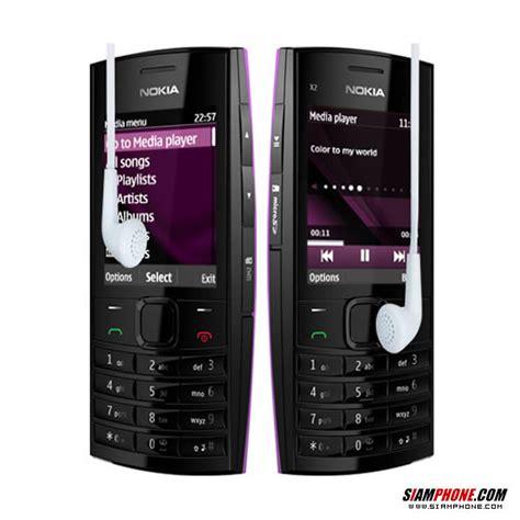 Www Hp Nokia X2 02 nokia x2 02 โนเก ย x2 02 sihone community